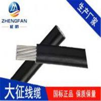 甘肃省天水市出售单芯绝缘架空线JKLYJ-70专业生产 出厂价格