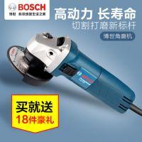 博世角磨机 磨光机抛光机手砂轮切割机博士电动家用多功能打磨机