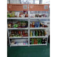办公室零食货架、办公室零售货架加盟比比小铺,独创区域合伙人新模式