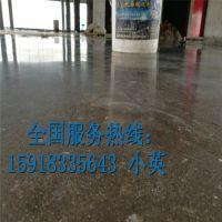 龙门县平陵镇厂房水泥地起灰处理——车间水泥地固化施工