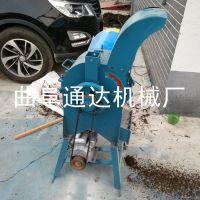 专业供应 饲料秸秆粉碎铡草机 新型铡草揉搓一体机 通达机械
