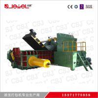 供应 佳宝牌 JPY81-160A 铜丝压缩打包 压块机 质保一年