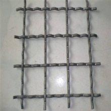 黑钢丝轧花网价格 养殖轧花网直销商 煤矿振动筛网