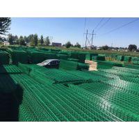 框架护栏网/双边丝护栏网价格/隔离栏厂家/园林防护/隔离栅栏