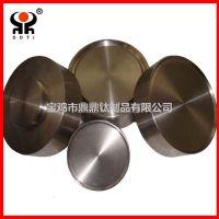 钛靶厂家,真空镀膜专用钛靶,钛靶定做价格