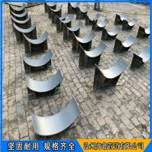 J13 振动管道用管托 J10 座式管托(用于大型管道) 齐鑫按标准生产