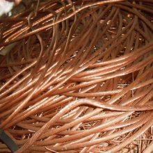 内蒙古电缆回收,内蒙古废铜回收,内蒙古废铜回收联系方式