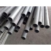 C4不锈钢管现货//C4不锈钢管现货销售