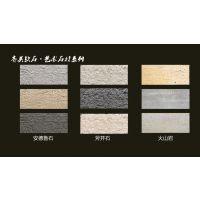 内蒙软瓷质量的厂家、外墙饰面砖{轻、薄、柔}新型墙砖软瓷