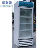 保山种子低温储藏柜 种子低温储藏柜CZ-030F哪家专业