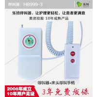 日间照料中心呼叫器,乐铃呼叫器,让护理更轻松,用户更满意