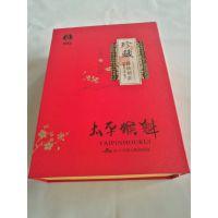 定制铁观音包装盒 印刷茶叶礼盒 绿色茶叶包装纸盒 浙江礼盒厂