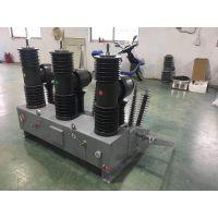 益阳国网标准35KV小型化高压真空断路器ZW32-40.5