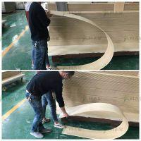 广东竹木纤维集成墙板厂家 实力品牌厂家直供