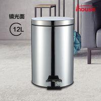 ihouse12升不锈钢脚踏式垃圾桶圆形废纸篓家用卫生间厨房客厅户外