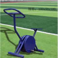 直立式健身车 带有方向盘健身车 户外运动健身器材 剑桥 铁