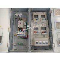 江苏跃腾4户拼装玻璃钢表箱 防窃电电表箱 低压计量箱