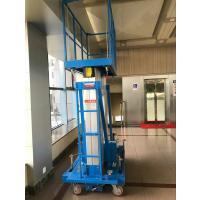 龙鼎 厂家供应 GTWY移动式铝合金升降平台 超低价