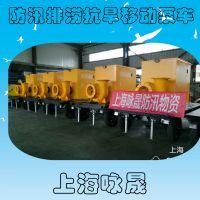 防汛移动泵车HW300-12柴油混流泵12寸柴油混流泵