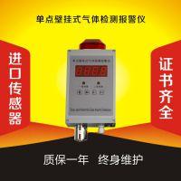 供应西安华凡固定式壁挂式可燃气体浓度检测仪报警器固定式工业可燃气探测器控制柜HFF-EX