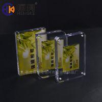 透明亚克力强磁相框高档加厚亚克力桌牌透明有机玻璃制品台卡台签