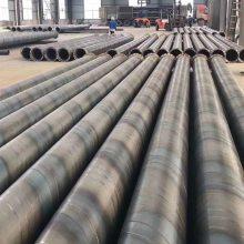螺旋焊管生产厂家dn900降价