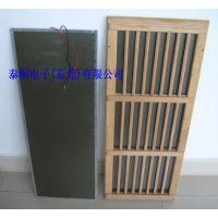 泰阳电热膜专业生产厂家