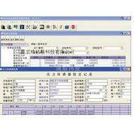 生产销售KI-KY型系列压力计量管理校验软件操作方法