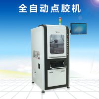 广东深圳欧力克斯点胶机厂家加工定制视觉点胶机在线式CCD柜式流水线自动点胶机自动涂胶液显点胶设备