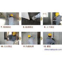 精品推荐供应多种型号高品质宝润轻质隔墙水泥隔板200*608*2440