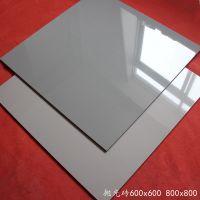 佛山工程瓷砖,深灰+浅灰纯色玻化砖通体抛光砖亮光地板砖