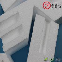 城阳泡沫保温板|技术专业|最新工艺