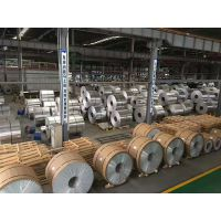 上海彩涂铝卷生产厂家
