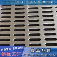 洞洞板工厂直销 不锈钢洞洞板 圆孔外墙冲孔钢板量大从优