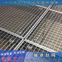 哈尔滨格栅板 热镀锌格栅板 排水钢格栅板多钱厂家供货