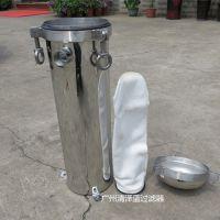 厂家直销 惠州清洗液滤除杂质过滤器,清洗液固液分离袋式过滤器