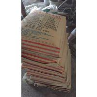 广州无收缩设备灌浆料厂家|无收缩设备灌浆料价格