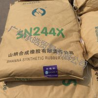 氯丁橡胶 SN244X-1