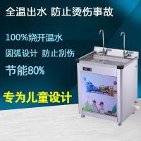 三长江不锈钢消防水箱|节能饮水机CJ-2YC