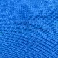 厂家直销涤纶提花莱卡 弹力内衣面料 服装运动针织面料