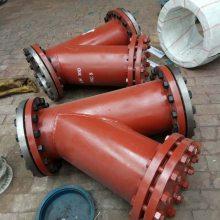 山西运城计量泵专用Y型过滤器,DN300 25KG高效国标碳钢过滤器【润宏】