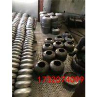 沧州灵煊304不锈钢缩口封头专业厂家
