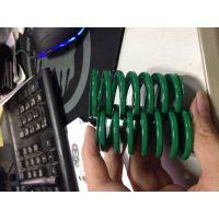 DANLYD9-1206-210绿色弹簧德国原装进口品牌性价比高货源有保证