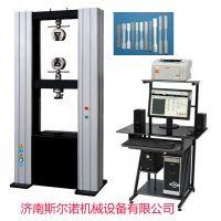铝合金隔热型材专用电子万能试验机