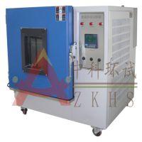 HS-225北京恒温恒湿试验箱厂家十年品质
