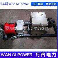 柴油汽油电动绞磨机电缆牵引器8T卷扬机电动卷扬机