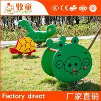 牧童新款户外儿童玩具 塑料卡通动物摇马弹簧摇摇乐定制