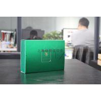 定制茶叶盒 上下盖天地盖精美工艺 各尺寸款式免费排版设计