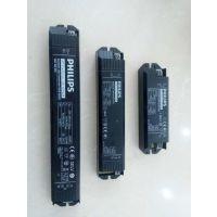 飞利浦led驱动电源变压器低压24v灯带电子变压器30w60w120w光源用