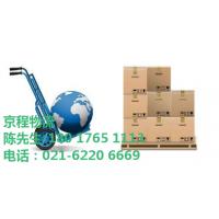 http://himg.china.cn/1/4_448_235172_406_209.jpg